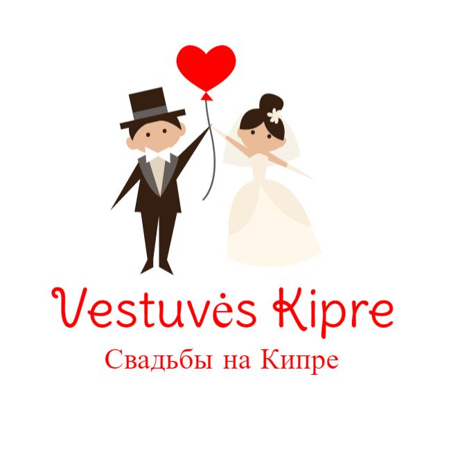 Vestuvės Kipre